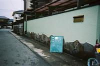 sekoujirei0605ato8