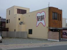 sekoujirei1005ato2
