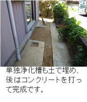 2011112519.JPG