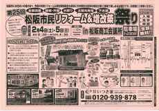 201202maturi_frontcover.jpg