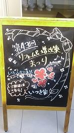 DSC_011211.JPG