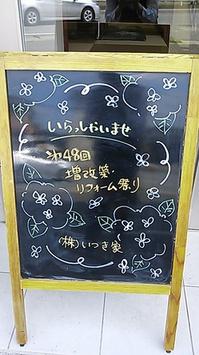 DSC_0066.JPGのサムネール画像